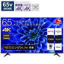 ハイセンス 65V型 4K対応液晶テレビ[BS・CS 4Kチューナー内蔵 /YouTube対応] 65E6G(標準設置無料)