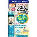 大日本除虫菊 ゴキブリムエンダー 80プッシュ 〔ゴキブリ対策〕 ゴキブリムエンダー80