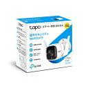 TPLINK Tapo C310 屋外ネットワークカメラ WiFi&有線LAN対応 IP66防水 TAPOC310