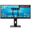 JAPANNEXT JAPANNEXT 29インチ ワイドFHD(2560 x 1080) 液晶モニター HDMI DP USB Type-C JN-IPS29WFHDR-C65W・・・
