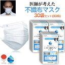 30袋セット ハイドロ銀チタン マスク 日本製 医師が考えた