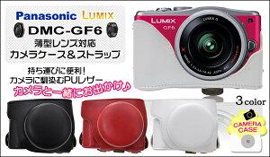 *送料無料*【Panasonic LUMIX DMC-GF6 薄型レンズ対応カメラケース&ストラップ】ブラック/...