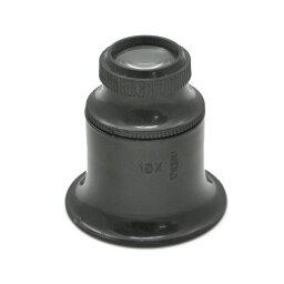 送料無料【 アイルーペ 10倍 】 キズミ キズ見 プラスチック製 軽量 時計の修理 電池交換 時計工具 拡大鏡 ルーペ
