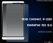 クリーナー タブレット ディータブ コンパクト メディア フィルム ノーマル
