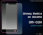 クリーナー ディズニー モバイル Electronics エレクトロニクス フィルム