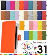 カラーレザーケースポーチ シンプル アイフォン エーユー ソフトバンク アップル マホカバー