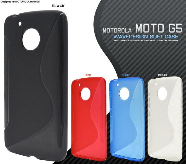 スマートフォン・携帯電話アクセサリー, ケース・カバー MOTOROLA Moto G5 SIM