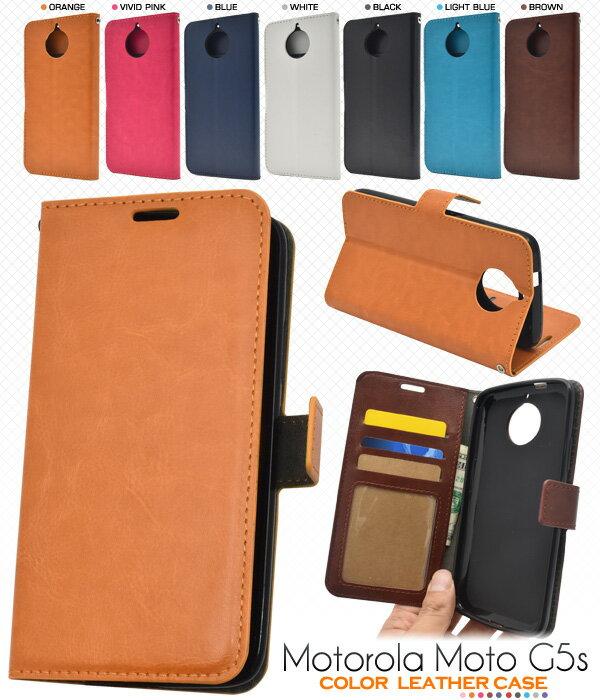 スマートフォン・携帯電話用アクセサリー, ケース・カバー MOTOROLA Moto G5s IIJmio SIM