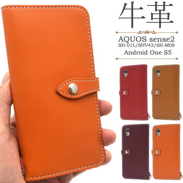 スマートフォン・携帯電話用アクセサリー, ケース・カバー 18OFF AQUOS sense2 SH-01LSHV43SH-M08Android One S5 2018 Sharp SS