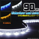 車のドレスアップに☆間接照明、フットランプにおすすめ☆【SMD側面発光LEDテープ90cm】高輝度L...