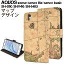 メール便送料無料【AQUOS sense SH-01K/SH...