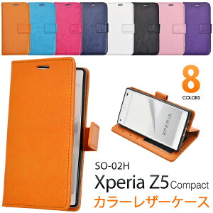 df25296ba4 xperia z5compact ソフトケース 手帳 - 携帯電話アクセサリの通販・価格 ...