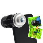 送料無料【スマホ用マイクロスコープ(30倍)ミニ顕微鏡】拡大鏡 マクロレンズ LEDライト自動点灯 クリップ装着 簡単装着 簡易顕微鏡 電池交換可能 拡大写真 夏休み 自由研究 観察 理科 不思議 アイフォン iPhone 5 5s SE 6 6s 6 Plus 7 Android アンドロイド