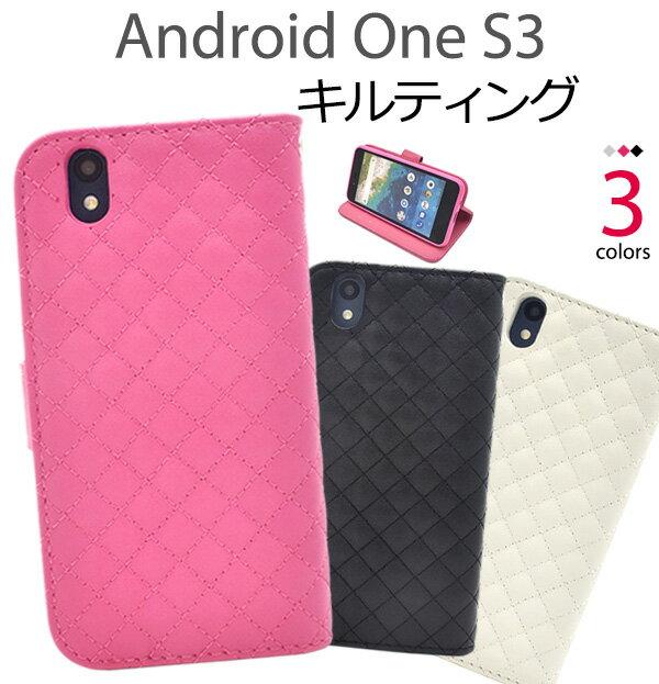 スマートフォン・携帯電話用アクセサリー, ケース・カバー Android One S3 Y!mobile softbank SHARP 20181
