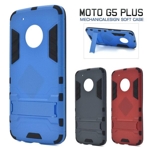 スマートフォン・携帯電話アクセサリー, ケース・カバー MOTOROLA Moto G5 Plus SIM TPU
