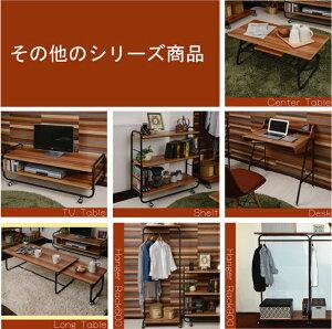 MUSH/マッシュ/木製/デスク/机/MUD-785