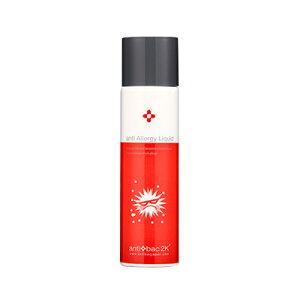 antibac2K ソリューションver2 アンティ アレジーリキッド anti Allergy Liquid 125ml