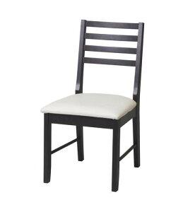 ダイニングチェア【椅子チェアイスいす椅子フロアチェアパソコンチェアオフィスチェアハイバックダイニングチェアデザイナーズチェアリクライニングチェア送料無料】
