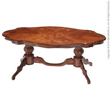 センターテーブル リビングテーブル 幅140cm イタリア ヨーロピアン アンティーク風