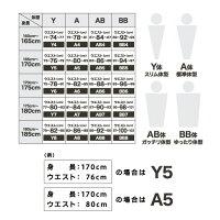 オリヒカスーツ福袋1万円