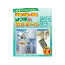 【メール便送料無料】ヨウ素デきれいなトイレ