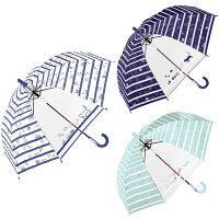 女の子 傘 キッズ 傘 女の子 55cm 傘 子供用 雨傘 かわいい ジャンプ キャット