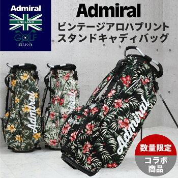 アドミラルゴルフキャディバッグAdmiralポピュラースポーツモデルカートタイプADMG5SC32015年春夏POPULARSPORTSMODELキャディバッグカートタイプキャディバッグ