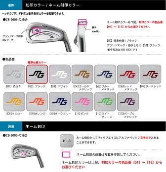 三浦技研アイアンセットMB-5005#5~PWカスタムロッディオシャフトI標準カラー6本セット
