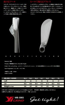 三浦技研限定アイアンセットMB-5005-Y#4~PWカスタムTXT03