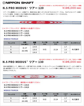 三浦技研限定アイアンセットMB-5005-Y#4~PWカスタムシャフト日本シャフト