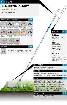 三浦MG-S01×ゼロス7全体像