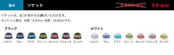 ロッディオドライバーS×アッタスロックスターシャフトの組合せDRIVERドライバーType-SSHAFTUSTMamiyaATTAS6☆
