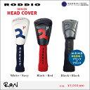 ロッディオ RODDIO ドライバーヘッドカバーRODDIOのヘッドカバーロッディオコンシェルジュ限定販売新色入荷
