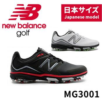 ゴルフシューズニューバランスゴルフMG30012016年モデルメンズゴルフスパイク26.0/26.5/27.0/27.5幅:D日本サイズ日本モデル日本仕様newbalanceGOLFMG3001WG/MG3001BRホワイトブラック×レッド【送料無料】