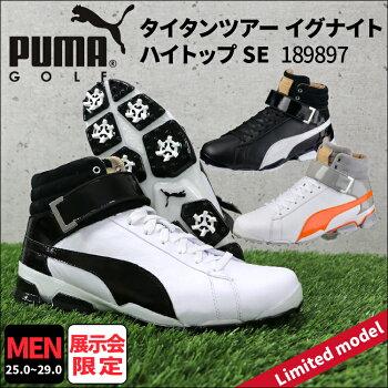 プーマゴルフ_TOP