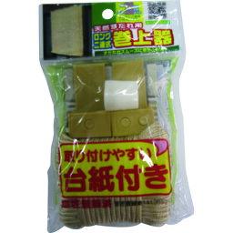 ワタナベ 天然すだれ用ロング二連巻上器 (SK-04)