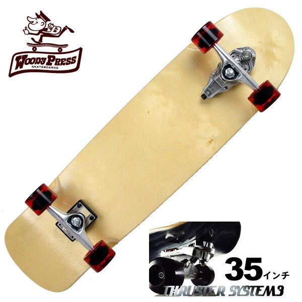 WOODY PRESS ウッディプレス サーフスケート スラスター3 コンプリート 35インチ NATU WPC-006 ロングスケボー スケートボード カーバー ロンスケ グラビティー
