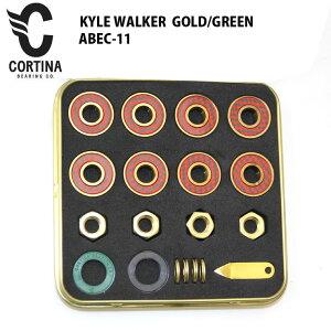 CORTINA BEARING コルチナ ベアリング KYLE WALKER GOLD/GREEN ABEC-11 CTB-003 スケボー スケートボード ストリート 【クエストン】