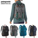 PATAGONIA パタゴニア バックパック リュック ARBOR PACK 26L アーバー・パック