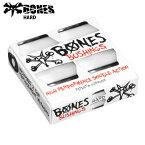 BONES ボーンズ ブッシュゴム Hardcore bush-WHITE [ HARD 96A ] BOC-011-3 スケボー スケートボード