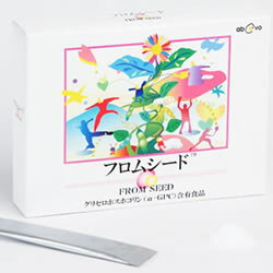 フロムシード 3箱【送料無料】でさらにお得な【サービス価格】
