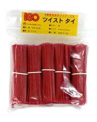 ビニール・タイ赤色4mm×15cm1000本×50袋(1カートン)