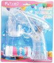 【正規販売店】 光る LEDバブルガン (電動シャボン玉ピス