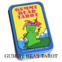 【正規販売店】 【安心保証】 タロットカード タロット グミベア 缶入り ポケットサイズ Gummy Bear Tarot 占い