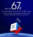 \正規販売店/ ☆30日間保証☆ GAN356 XS ステッカーレス 競技向け 磁石内蔵3x3x3キューブ gancube GANCUBE ルービックキューブ 専用収納袋付き 3