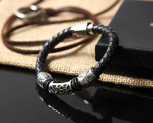 ワイルド で クール な ファッションに レザーの編み込みが美しい 黒革 本革 レザー ブレスレット (TYPE C)/黒革 ヴィジュアル系 V系 メンズ ロックファッション パンク ゴス ゴシック