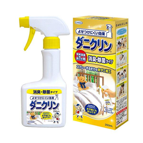 洗剤・柔軟剤・クリーナー, 除菌剤  250ml 124