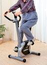 軽量コンパクトエアロバイク 室内運動 有酸素運動 足腰 健康器具 ながら運動 ダイエット エクササイズ 液晶カウンター付き 軽い