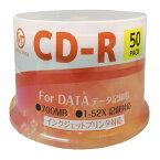 VERTEX CD-R(Data) 1回記録用 700MB 1-52倍速 50Pスピンドルケース50P インクジェットプリンタ対応(ホワイト) CDRD80VX.50S