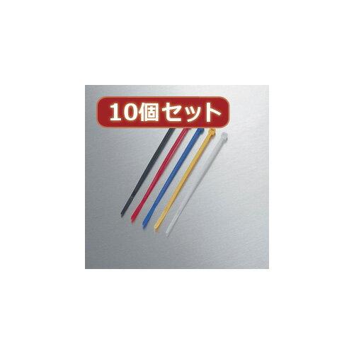 ケーブル, 整理用品 10 LD-T100SET50X10